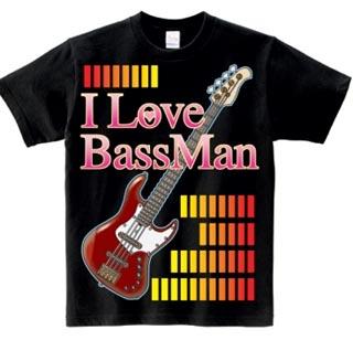 bass10.jpg