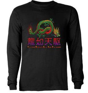 dragon39.jpg
