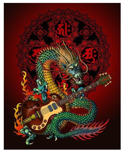 dragon54.jpg