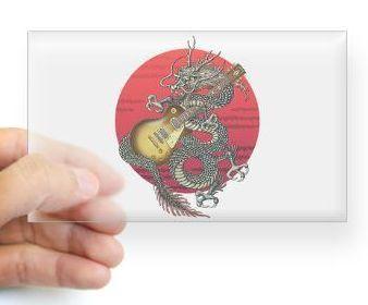 dragon60.jpg