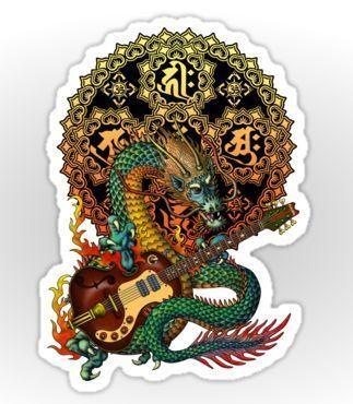 dragon61.jpg