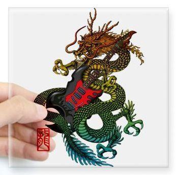 dragon63.jpg