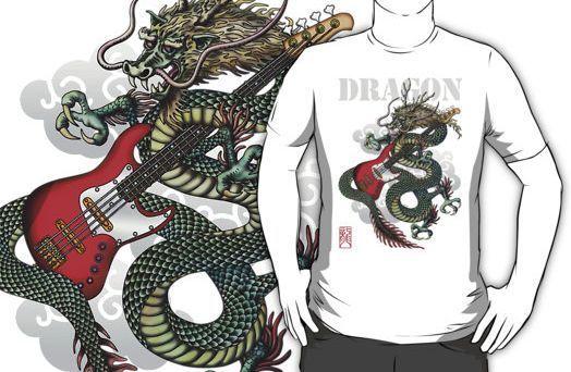 dragon69.jpg