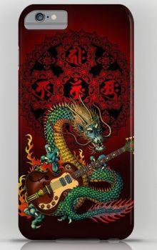 dragon71.jpg