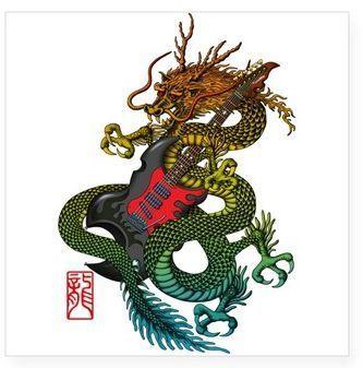 dragon76.jpg