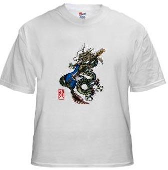 dragonbass5.jpg
