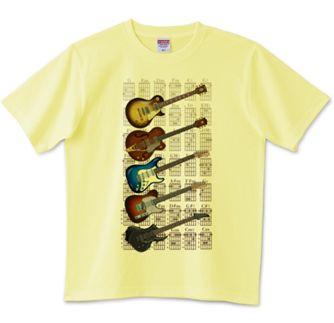 guitar132.jpg