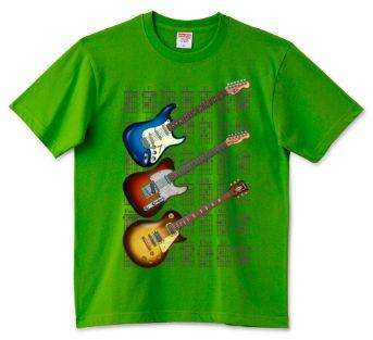 guitar157.jpg