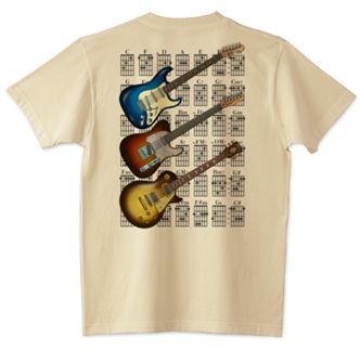 guitar88.jpg