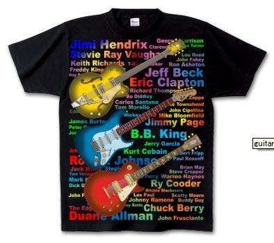 guitarzenmen.jpg