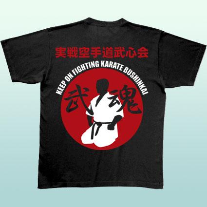karate1a.jpg