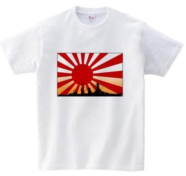 kyokujitu4.jpg