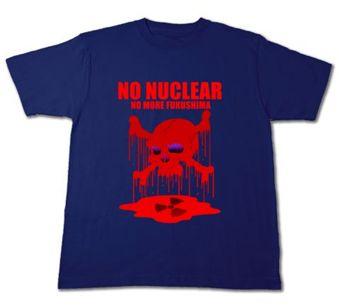 nuclear13.jpg
