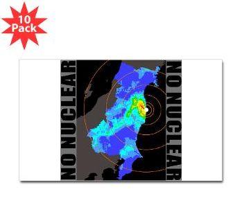 nuclear18.jpg
