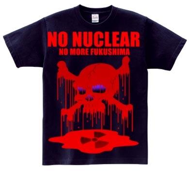 nuclear6.jpg