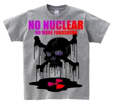 nuclear8.jpg