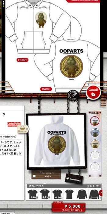 ooparts5.jpg
