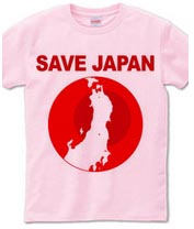 save8.jpg