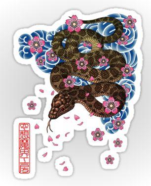 snake26.jpg