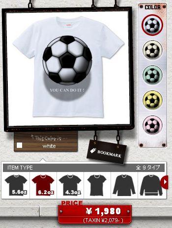 soccer14.jpg