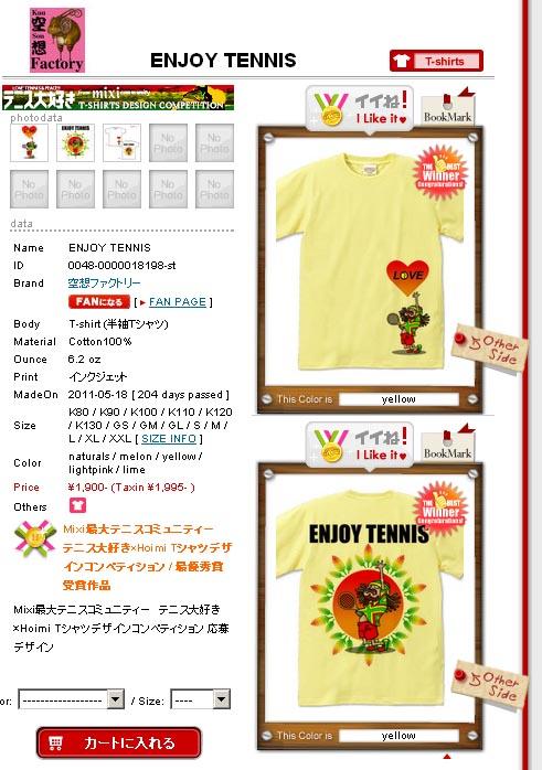tennis12.jpg