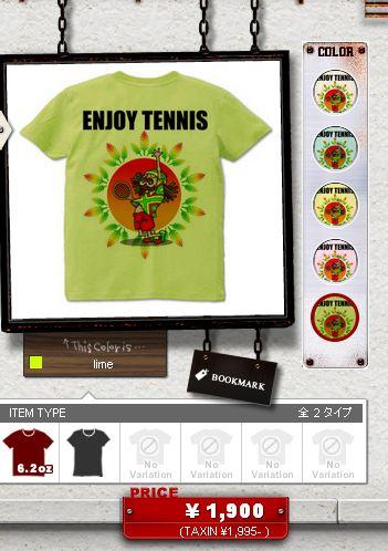 tennis19.jpg