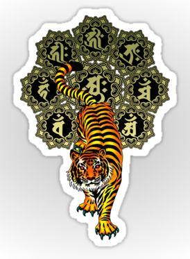 tiger24.jpg