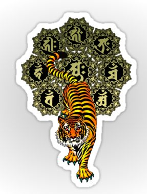 tiger25.jpg