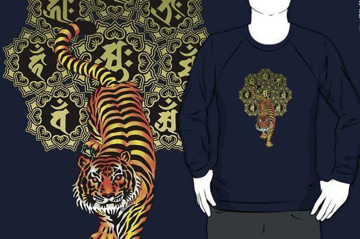 tiger26.jpg
