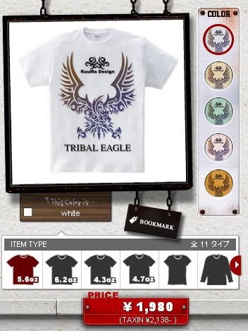tribal16.jpg