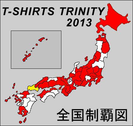 trinity2013.jpg