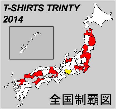 trinity2014.jpg