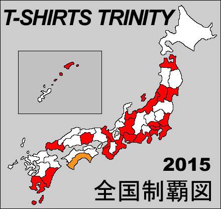 trnity015.jpg