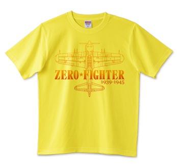 zero25.jpg